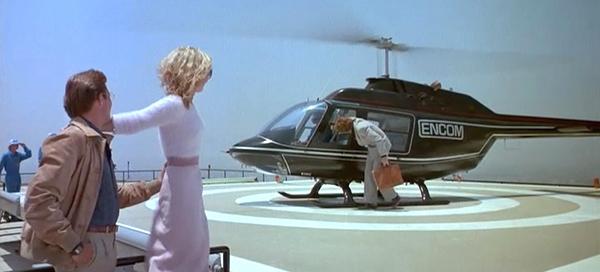 ENCOM Chopper